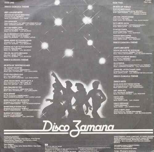 Nandu Bhende - Disco Zamana - PSLP 1050 - LP Record