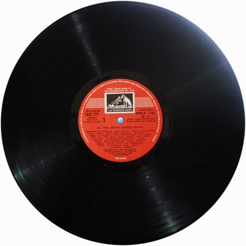 Kishore Kumar - All Time Greats - PMLP 1164-65  - 2 LP Set
