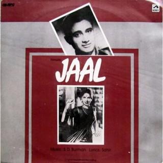 Jaal - HFLP 3619 - LP Record