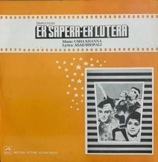 Ek Sapera Ek Lutera -HFLP 3523 - LP Record