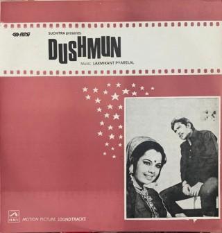 Dushmun - HFLP 3581 - LP Record