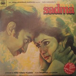 Sadma - IND 1016 - LP Record