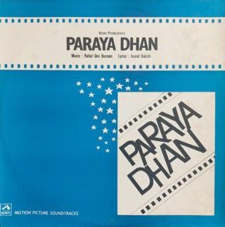 Paraya Dhan - HFLP 3505 - LP Record