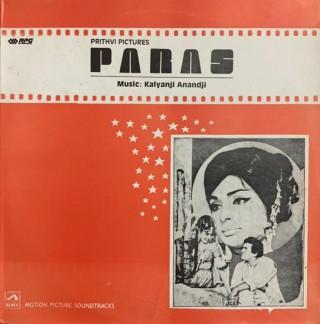 Paras - HFLP 3569 - LP Record