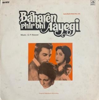 Baharen Phir Bhi Aayengi - HFLP 3641 - LP Record
