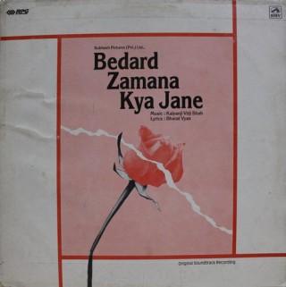 Bedard Zamana Kya Jane - HFLP 3621 - LP Record
