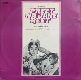 Preet Na Jane Reet - HFLP 3649 - LP Record