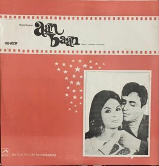 Aan Baan - HFLP 3567- LP Record