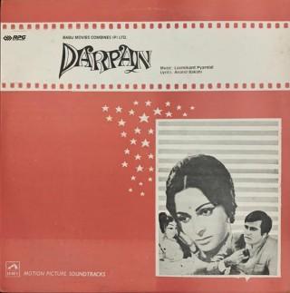Darpan - HFLP 3570 - LP Record