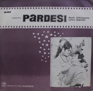 Pardesi - HFLP 3586 - LP Record