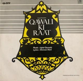 Qawali Ki Raat - HFLP 3609 - LP Record