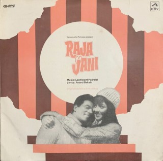 Raja Jani - HFLP 3647 - LP Record
