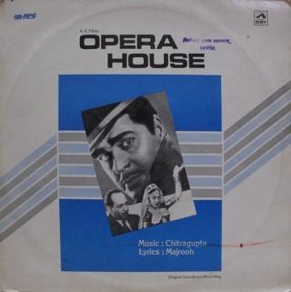 Opera House - HFLP 3627 - LP Record