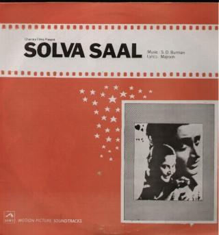 Solva Saal - HFLP 3552 - LP Record