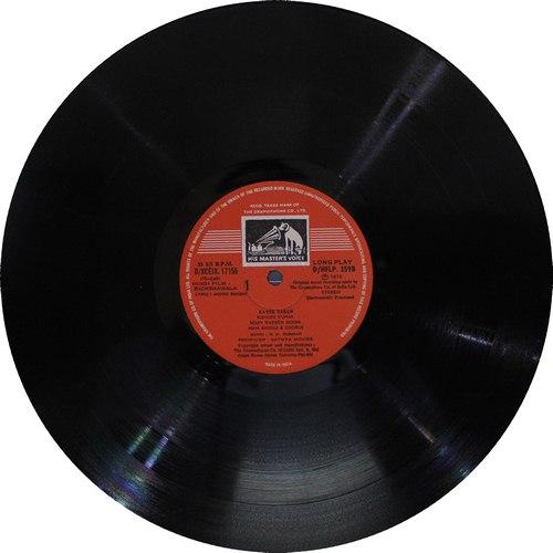 Rickshawala - D/HFLP 3598 - LP Record