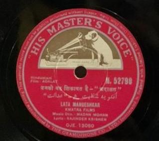 Adalat - N.52798 - 78 RPM