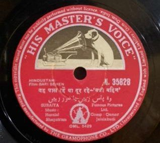 Bari Behen - N.35828 - 78 RPM