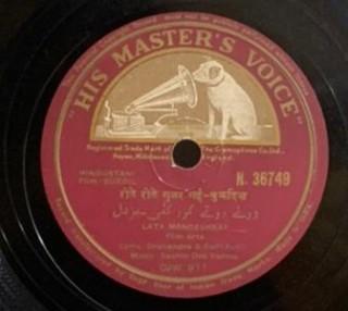 Buzdil - N.36749 - 78 RPM