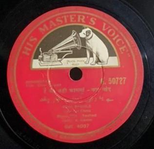 Char Chand - N.50727 - 78 RPM