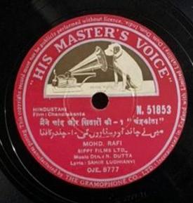 Chandrakanta - N.51853 - 78 RPM