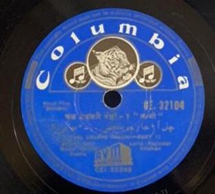 Bhabhi - GE. 32104 - 78 RPM