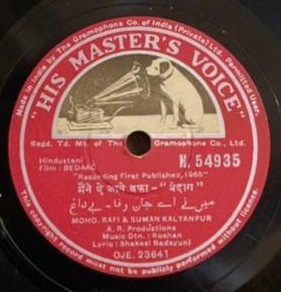Bedaag - N.54935 - 78 RPM