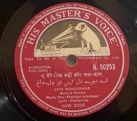 Daag - N.50253 - 78 RPM