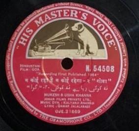 Goa - N.54508 - 78 RPM