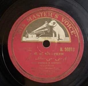 Ilzam - N.50813 - 78 RPM