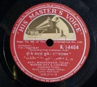 Haqeeqat - N.54404 - 78 RPM