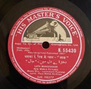 Jaal - N.55430 - 78 RPM