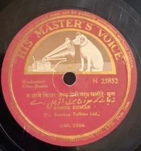 Jhoola - N.25852 - 78 RPM
