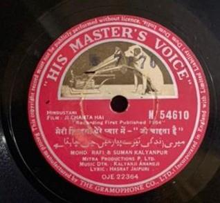 Ji Chahata Hai - N.54610 - 78 RPM