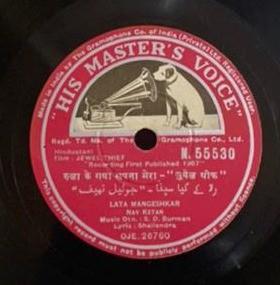 Jewel Thief - N.55530 - 78 RPM