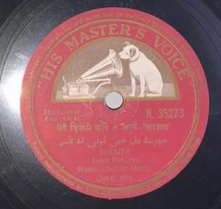 Kajal - N.35273 - 78 RPM