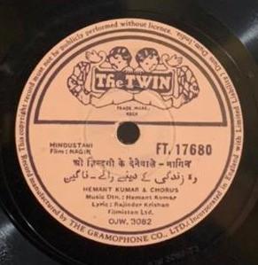Nagin – FT 17680 - 78 RPM