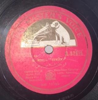 Parvarish - N.52615 - 78 RPM
