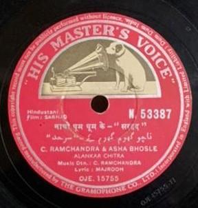 Sarhad - N.53387 - 78 RPM