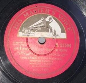 Zindagi Ya Toofan – N.52594 – 78 RPM