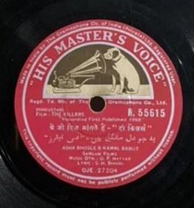 The Killers - N.55615 - 78 RPM