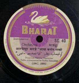 Pabitra Chatterjee Tabla Accompanied By Sudha Samaddar - SC. 40 - 78 RPM