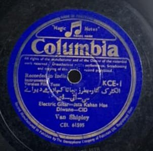 Van Shipley - (Electric Guitar) - KCE - 1 - 78 RPM
