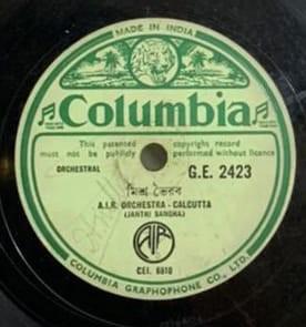 Jantri Sangha - Orchestra - G. E. 2423 - 78 RPM