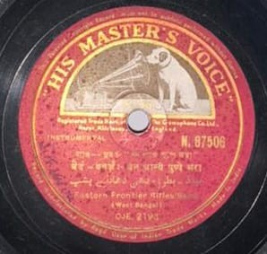Eastern Frontier Rifles Band - Instrumental - N.87506 - 78 RPM