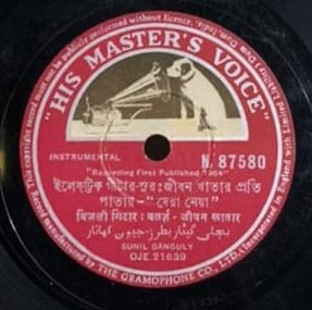 Sunil Ganguly - Instrumental - N. 87580 - 78 RPM