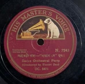 Tincori Dey - Dacca Orchestral Party - N. 7243 - 78 RPM