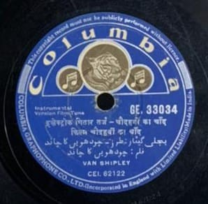 Van Shipley - Instrumental - GE. 33034 - 78 RPM