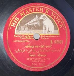 Goody Seervai & His Orchestra - N.92501 - 78 RPM