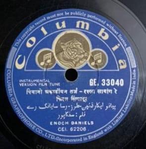 Enoch Daniels (Version Film Tune) - GE. 33040 - 78 RPM