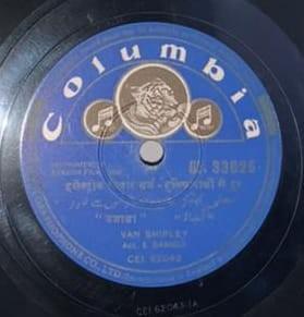 Van Shipley & Enoch Daniels - Film Tunes - GE. 33026 - 78 RPM